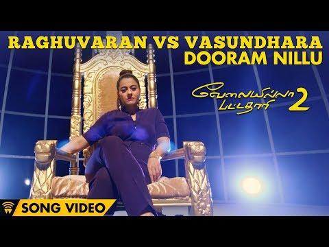 Raghuvaran Vs Vasundhara - Dooram Nillu...