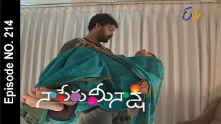Naa Peru Meenakshi -  1st October 2015 -   నా పేరు మీనాక్షి – Full Episode No 214