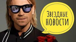Звездные новости Олег Винник - Ты в курсе - Скажене весілля