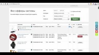 1500 рублей в день Урок 1