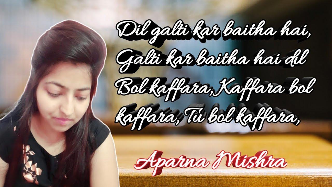 Bol Kaffara । Album-Bol Kaffara Kya Hoga । Cover - Aparna Mishra