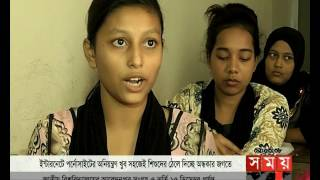 CHILD PORN IN BANGLADESH