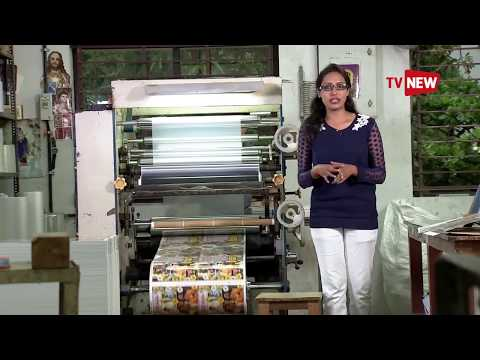 Introducing Anaswara Offset Printers - Make in Kerala | Tv New