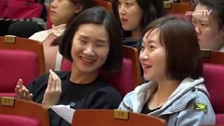 특별한 음악과 강연이 함께 한 제13회 임산부의 날 [김경자 기자]