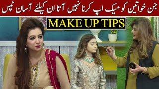 Make Up Tips 2019   Beauty Tips For Make Lover Girls   Neo Pakistan