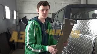 6 УАЗ ПИКАП Алюминиевая обшивка грузового кузова пикапа с карманами АВС-Дизайн
