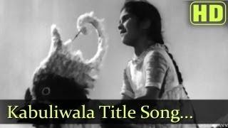 Title Track - Kabuliwala Songs - Balraj Sahni - Usha Kiran - Ranu Mukherjee - Savita Banerjee