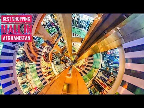 One of the Beautiful Shopping Mall in Afghanistan | Daudzai Business Center