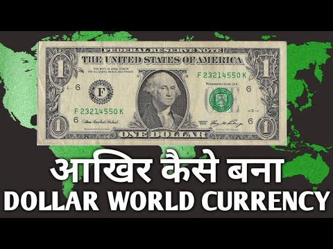 How Dollar Became World Currency ??