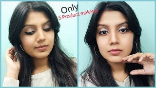 Only 5 Products Makeup || Beginners Makeup || Sweet Lifestyle