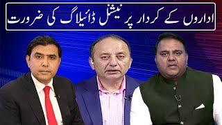 Khabar K Pechy | 29 May 2018 | Neo News