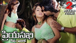 Priyasakhi Telugu Full Movie | Madhavan, Sada | Sri Balaji Video