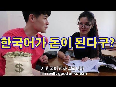 베트남 명문대 한국어학과 직접 가봤다. 한국어 잘함? 왜 배움? l Why do Vietnamese study Korean?