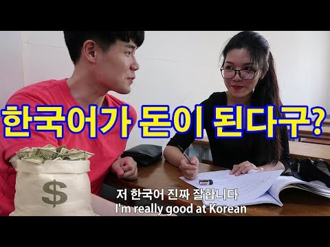 Why do Vietnamese study Korean? Went to Vietnam university Experience