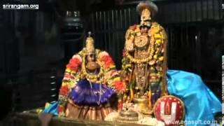 Serthi Sevai - 2013 Srirangam Temple - Trichy