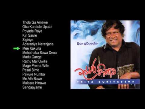 Mee Kakuna Kale - Priya Suriyasena