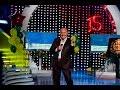 Александр Солодуха в лотерее Ваше Лото Поздравление Ваше Лото с 15 летием mp3