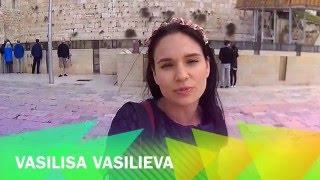 ИЕРУСАЛИМ Стена плача церковь(Иерусалим, стена плача , церковь https://www.youtube.com/user/VasilisaVasilieva найти меня можно здесь: FACEBOOK.COM https://www.facebook.com/prof ..., 2016-04-09T10:00:02.000Z)