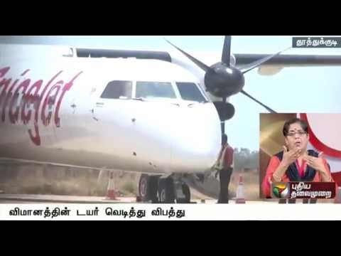 Chennai: Tuticorin-bound Spicejet aircraft landed after tyre burst