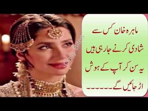 MAHIRA KHAN WEDDING/DAILY BITES