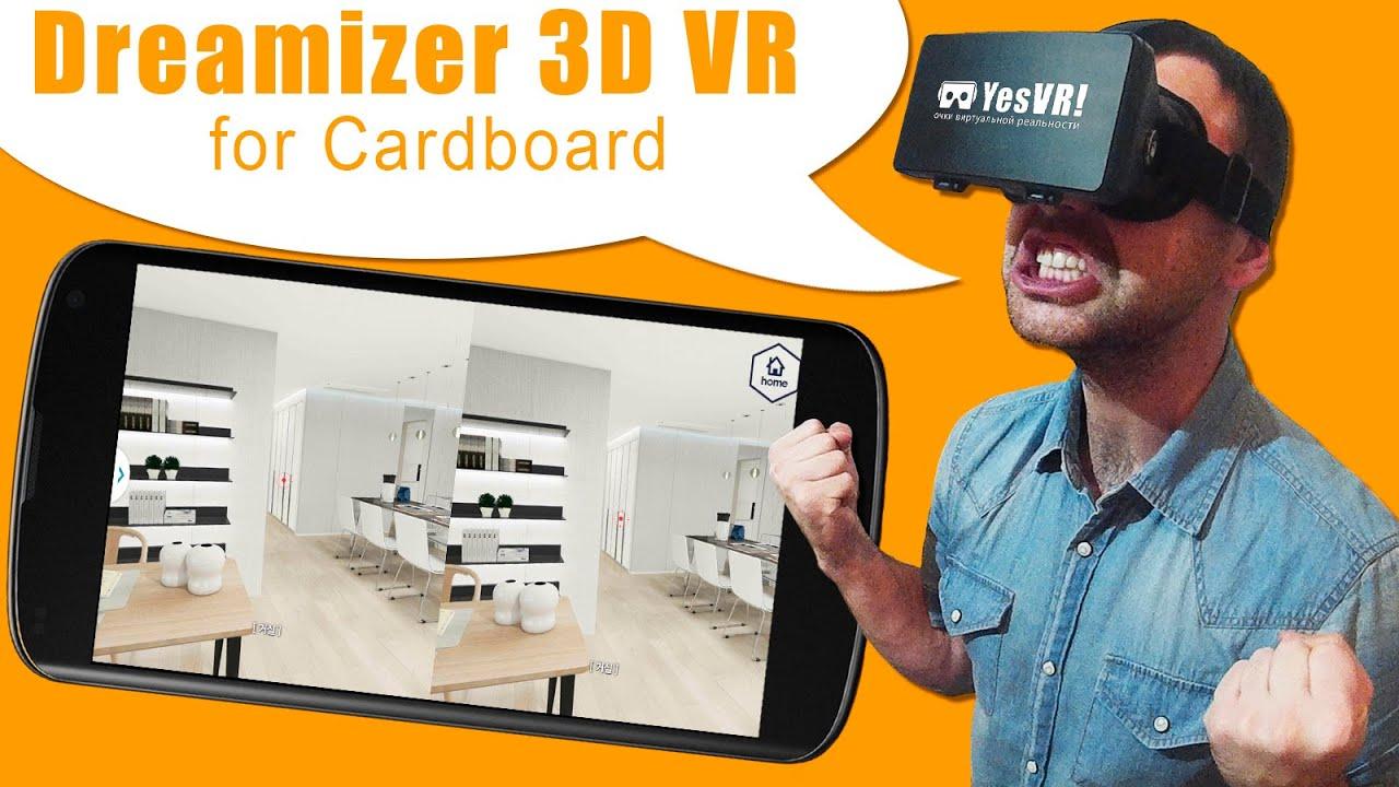 Где скачать приложение для очков виртуальной реальности купить светофильтр юв phantom