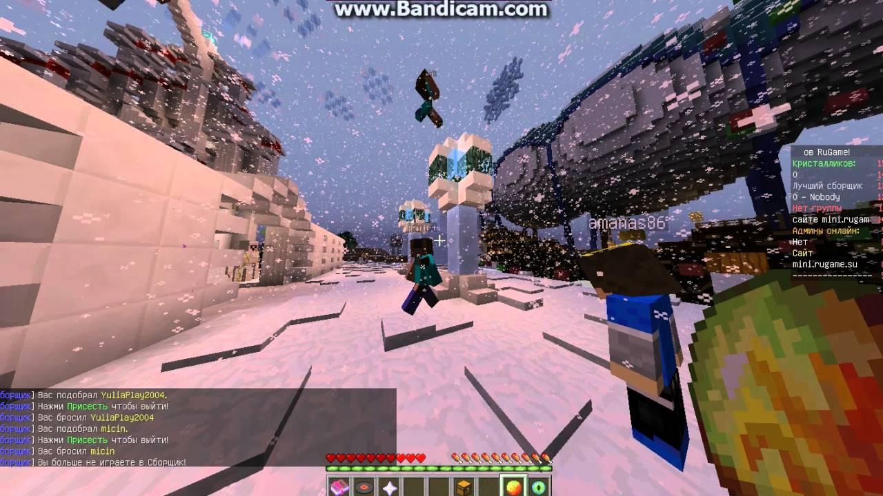 Сервера Minecraft с мини-играми на проекте Squareland
