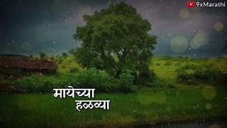 Man Udhan Waryache Whatsapp Marathi Status Video