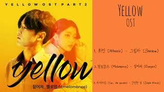 Yellow (옐로우) OST