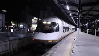 近鉄特急21000系UC11 五位堂検修車庫出場回送