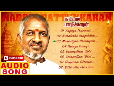Nadodi Pattukaran Tamil Movie Songs  Audio Jukebox  Karthik  Mohini  Music Master