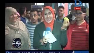 كلام تانى كلام تانى| مع رشا نبيل و الحوار الكامل حول الصدام بين البرلمان والإعلام حلقة 23-3-2017