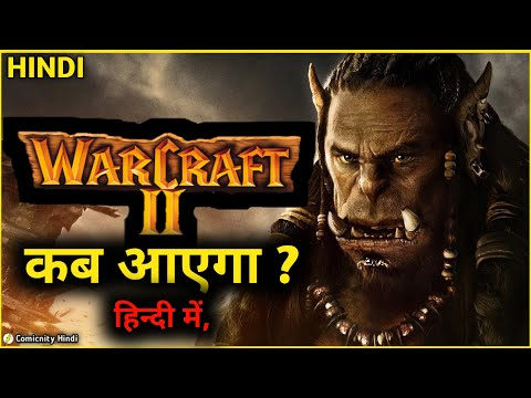 Warcraft 2 Full Playthrough Part 3 Tides Of Darkness Beyond The Dark Portal Youtube