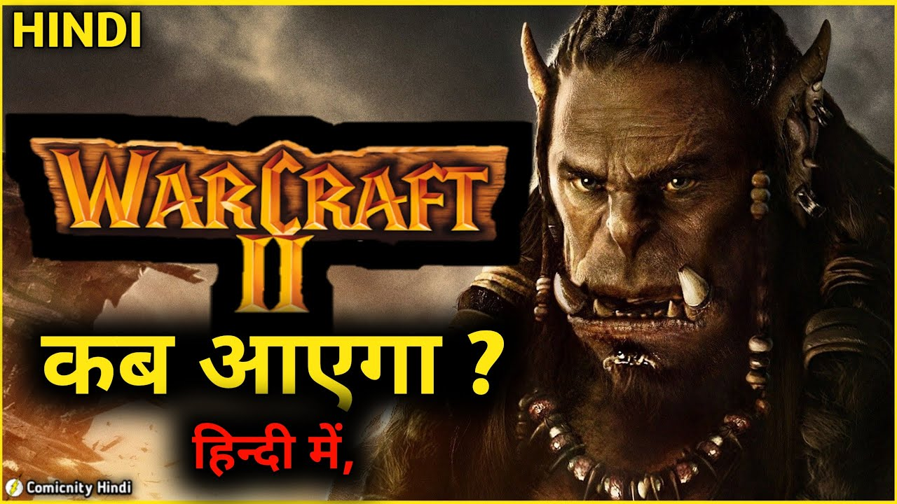 Daily Movies Hub Download Warcraft 2 Full Movie Mp4 3gp Mp3
