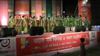 Baan Esheche Mora Gange _Sangeet Bhaban, Chittagong