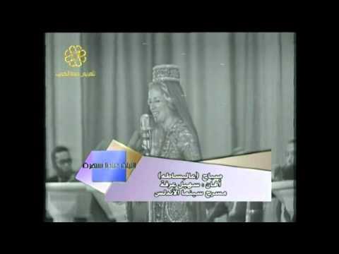 Sabah Interview 1963.wmv