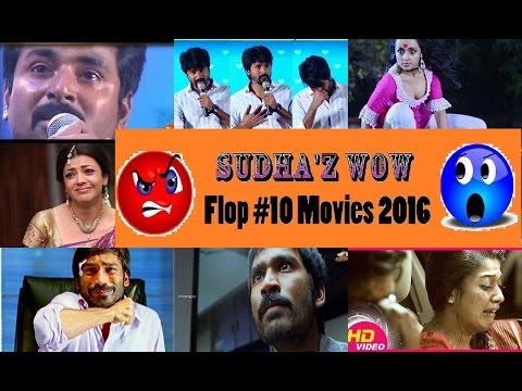 Flop 10 Tamil Movies 2016 | Biggest Flop Tamil Movies 2016 | Sudha'z WOW