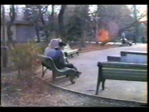 САРАТОВ-1996