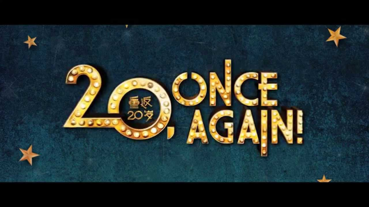 20, ONCE AGAIN! - Official Int'l Main Trailer #1