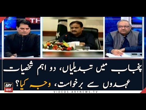 Why Shahbaz Gill,