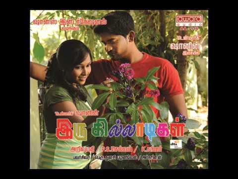 Superhit Tamil Song - Pen Enna (Film: Iru...