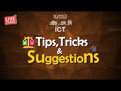 HSC ICT Tips, Tricks & Suggestions | Masud Hasan