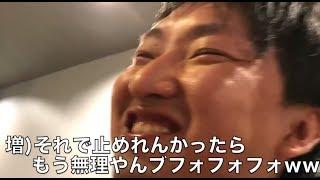 【増田】おともだちプロラグビー選手集【名脇役】