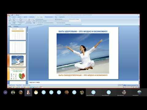Полная командная презентация бизнеса и продукта от 04 07