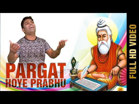 PARGAT HOYE PRABHU (Full Video) | BOBBY SARVER | New Punjabi Songs 2018 | AMAR AUDIO