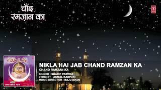 NIKLA JAB CHAAND RAMZAN KA : SHARIF PARWAZ (Qawwali) || T-Series Islamic Music
