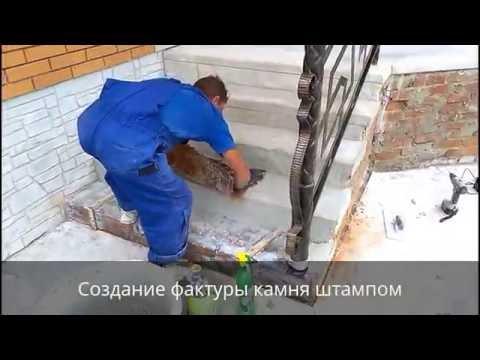 Отделка  декоративной штукатуркой искусственный камень Белгород цоколь  крыльцо дома