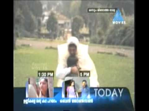 Daddy how are you today - KJ Yesudas,Geethu Antony - Onnum mindaatha bhaarya