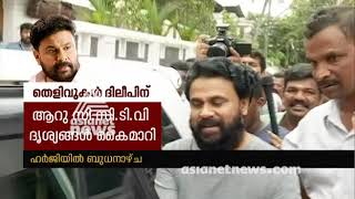 Actress Molestation case; police gives evidence including CCTV visuals to Dileep