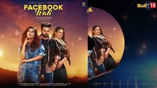 Facebook Wali (Full Song) | Avtar Deepak Ft. Gurlez Akhtar | New Punjabi Songs 2018 | Ramaz Music