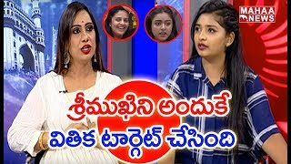 After Elimination Tamanna Simhadri Shocking Comments On Vithika Behaviour | Bigg Boss 3 | Mahaa News